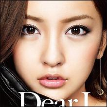 「アイドル戦国時代」終了!! 板野友美『Dear J』を16万枚売り上げるAKB48リリースラッシュの裏側