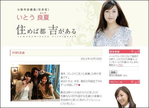 itoyosika1021.jpg