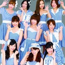 イケメンヲタを食い散らかす? AKB48メンバーの合コンクイーン