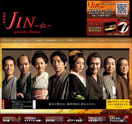 jin0130.jpg