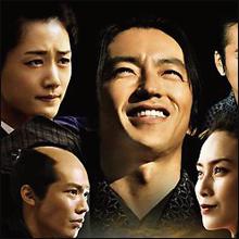 『JIN‐仁‐』の撮影現場がピリピリしている? ドラマよりも気になる大沢と綾瀬の関係