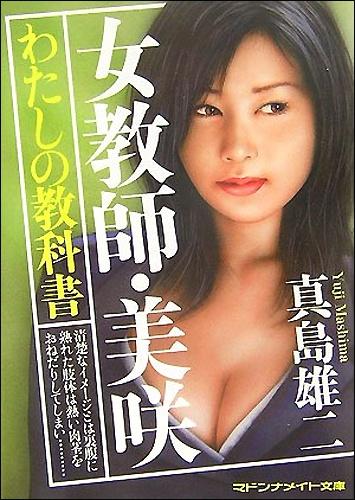 jokyoushi1215.jpg