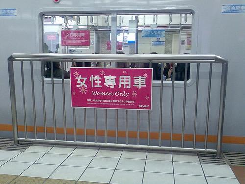 joseisenyousha1024.jpg