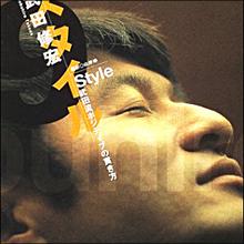 元Jリーガー・武田修宏が芸能界追放の危機?
