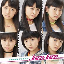 モーニング娘。、℃-uteの妹分ユニットJuice=Juiceメンバー脱退騒動 その生々しすぎる脱退理由とは