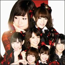 AKB48謝罪も漂うシラケムード「どうせみんな彼氏がいるのに…」