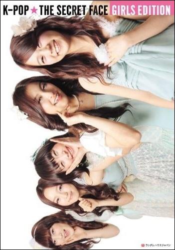 k-popgirls0316.jpg