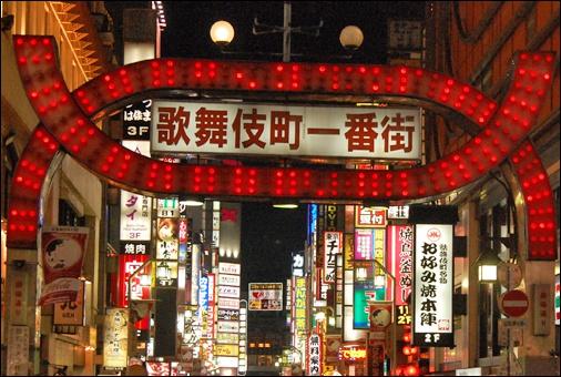 kabukicho0406.jpg