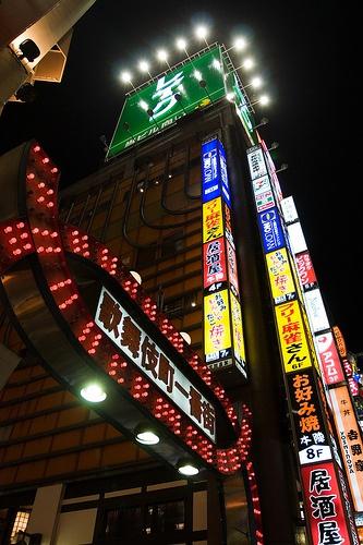 kabukicho0528.jpg