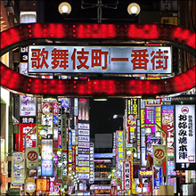 歌舞伎町で1万円! 汚ギャル、外国人売春の吹き溜り地帯を往く