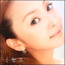神田うの芸能人&企業家生命の危機!?