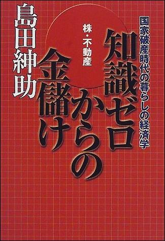 kanemouke_shinsuke0905.jpg