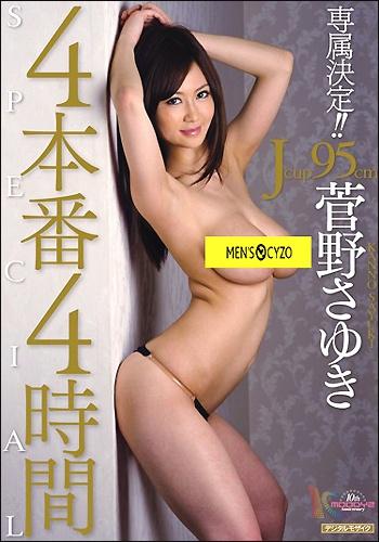 kannnosayuki0303.jpg