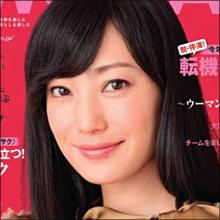 菅野美穂、交際3カ月のスピード婚に「デキちゃった」「略奪」説まで噴出