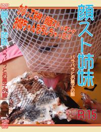kaosuto_pack.jpg