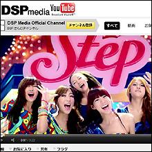 なぜ韓国にできて日本はできない? 音楽産業の生き残り策「海外輸出」