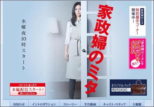 kaseifu1202.jpg