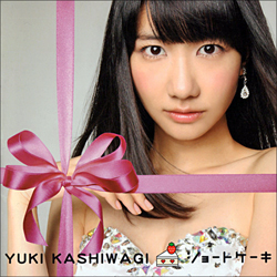 kashiwagi0507main.jpg