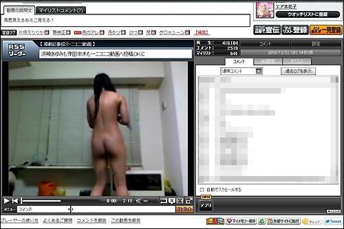 katagiri1222_02.jpg