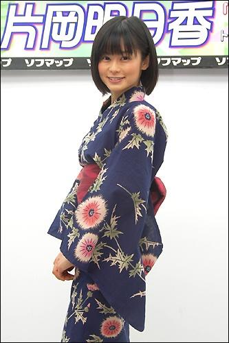 kataoka0607_02.jpg