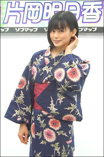 kataoka0607_03.jpg
