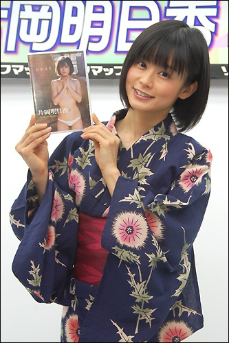 kataoka0607_05.jpg