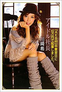 kawasaki0909main.jpg
