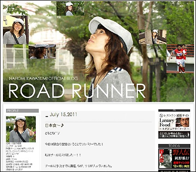 kawasumi0715.jpg