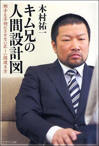 kimuni1101.jpg