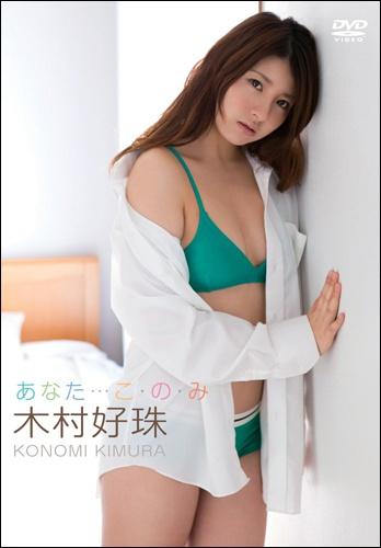 kimura0507_jake.jpg