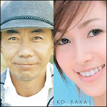 """""""ノリ""""つながり!? 酒井法子が木梨憲武のライブで復帰か"""