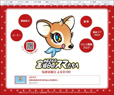kinsuma0514.jpg