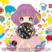 「アイドル×魔女っ子アニメ」の祭典 その熱狂の会場をレポート