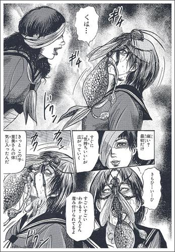 kiseishojo0424_02z.jpg