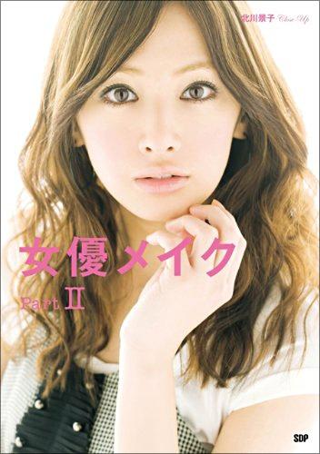 kitagawa0212.jpg