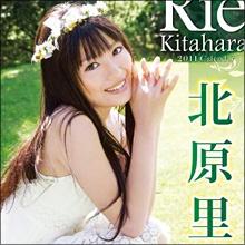 AKB48のサプライズに「ヤラセ疑惑」新番組公開オファーは事前通知済み?