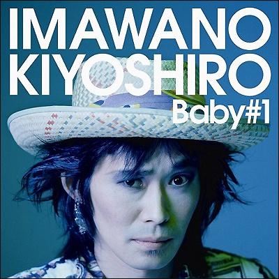 kiyoshirou0506.jpg