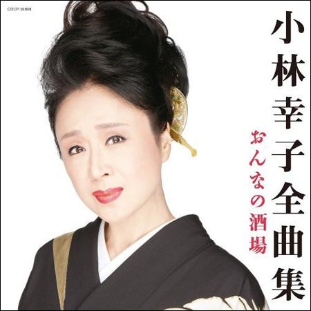 kobayashi0406.jpg