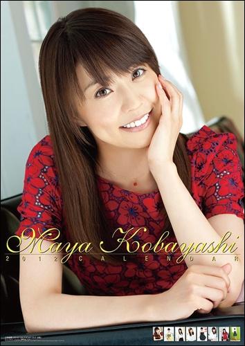 kobayashi1102.jpg