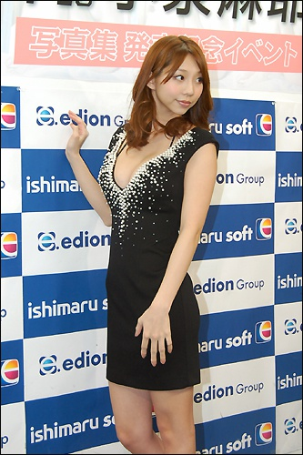koizumi0327_08.jpg