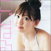 AKB48小嶋陽菜がTwitterでジャニーズのタレント名を