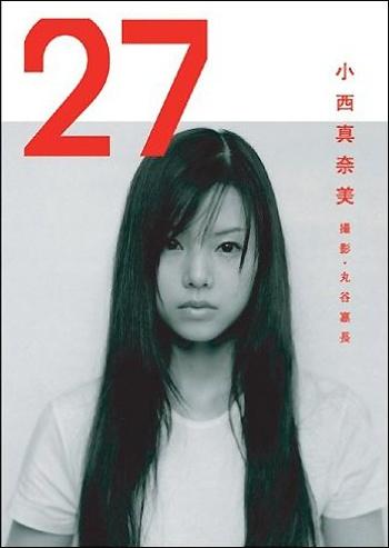 konishi0327.jpg