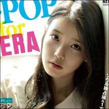 日中・日韓友好はベッドの中で……日本人男性を愛する中国・韓国人女性の本音