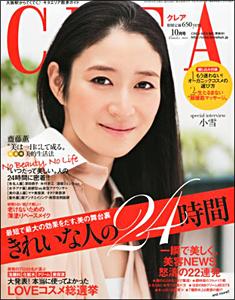 koyuki0524main.jpg