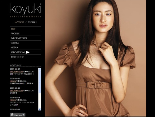 koyukimizu.jpg