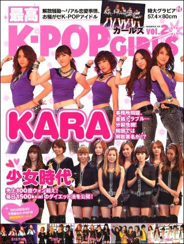 kpopgirl0617.jpg