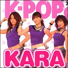 韓国芸能界の闇