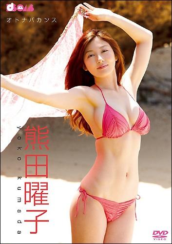 kumadayoko0922.jpg