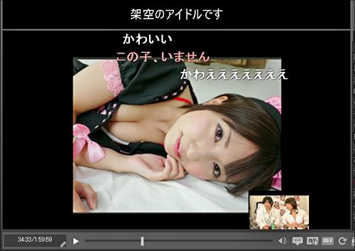kuradan_niko0412_03.jpg
