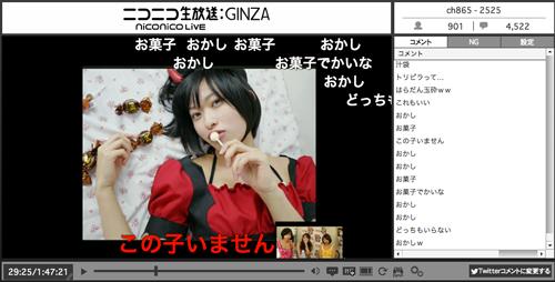 kuradana1107_nikonama04.jpg